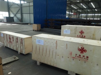 The project of China aid for biomass small pellet plant