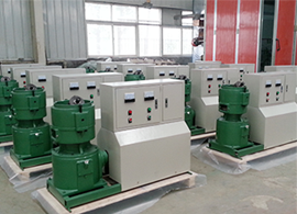 Pelletizing machine supplier